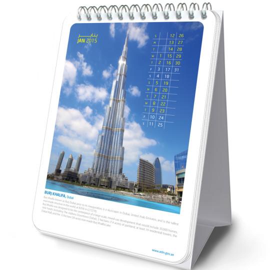 http://www.ibs-uae.com/innovate/wp-content/uploads/2015/09/Desk-Calendar-540x540.jpg
