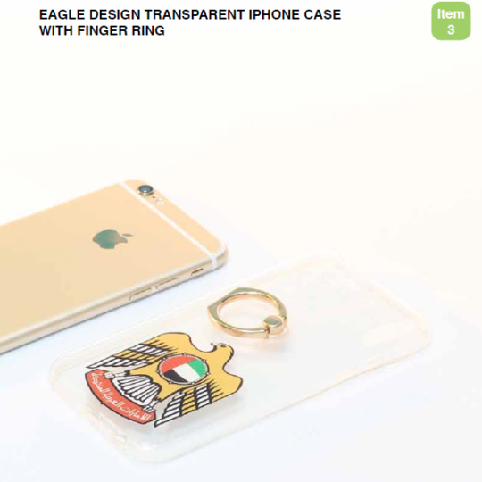 http://www.ibs-uae.com/innovate/wp-content/uploads/2015/11/Iphone-Case-Gift-Item-540x540.png