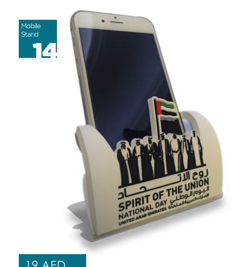 http://www.ibs-uae.com/innovate/wp-content/uploads/2015/11/Mobile-Phone-Holder-495x540.png