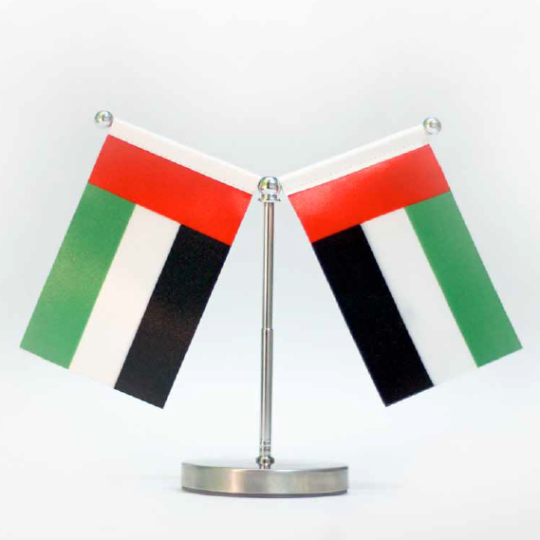 http://www.ibs-uae.com/innovate/wp-content/uploads/2015/11/National-Day-Flag-540x540.png