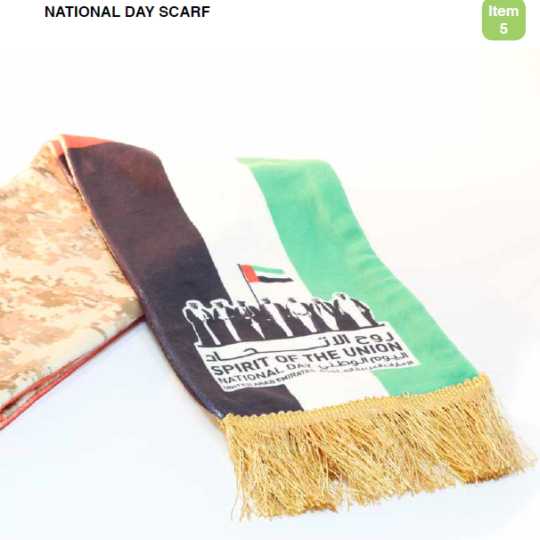 http://www.ibs-uae.com/innovate/wp-content/uploads/2015/11/National-Day-Scarf-540x540.png