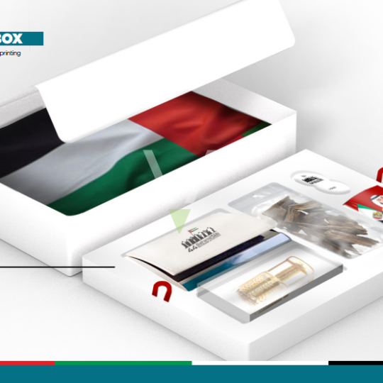 http://www.ibs-uae.com/innovate/wp-content/uploads/2015/11/Paper-Box-540x540.png