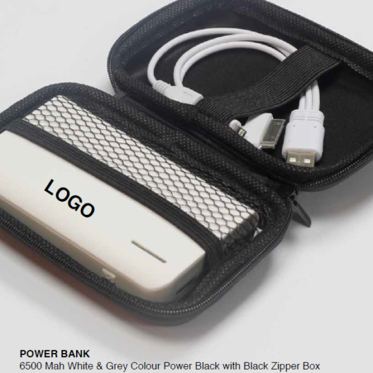 http://www.ibs-uae.com/innovate/wp-content/uploads/2015/11/Power-Bank-540x540.png