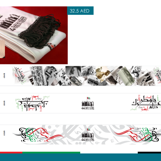 http://www.ibs-uae.com/innovate/wp-content/uploads/2015/11/Scarf-540x540.png