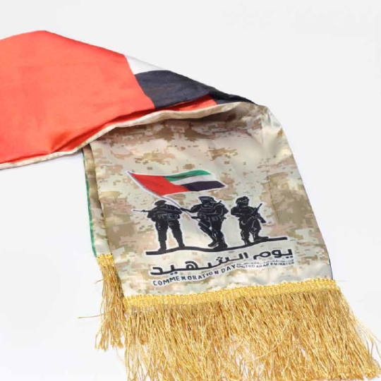 http://www.ibs-uae.com/innovate/wp-content/uploads/2015/11/Soldier-Day-Scarf-540x540.png