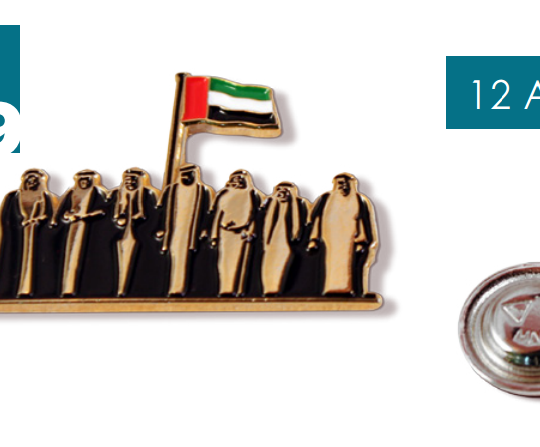 http://www.ibs-uae.com/innovate/wp-content/uploads/2015/11/Spirit-of-the-Union-Badge-540x447.png