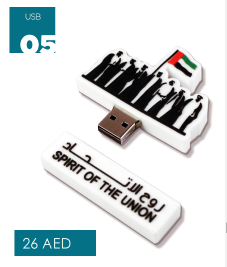 http://www.ibs-uae.com/innovate/wp-content/uploads/2015/11/Spirit-of-the-Union-USB-Diecut.png