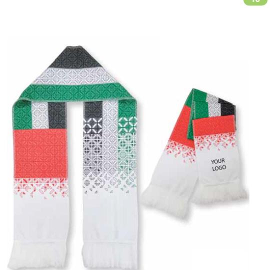 http://www.ibs-uae.com/innovate/wp-content/uploads/2015/11/UAE-Flag-Design-Scarf-01-540x540.png