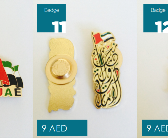 http://www.ibs-uae.com/innovate/wp-content/uploads/2015/11/UAE-Theme-Badges-540x443.png