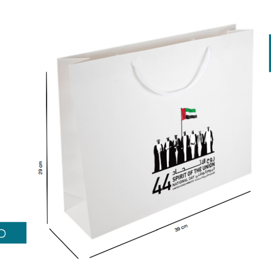 http://www.ibs-uae.com/innovate/wp-content/uploads/2015/11/UAE-Theme-Paper-Bag-540x540.png