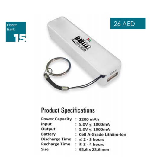 http://www.ibs-uae.com/innovate/wp-content/uploads/2015/11/UAE-theme-Power-Bank-540x540.png