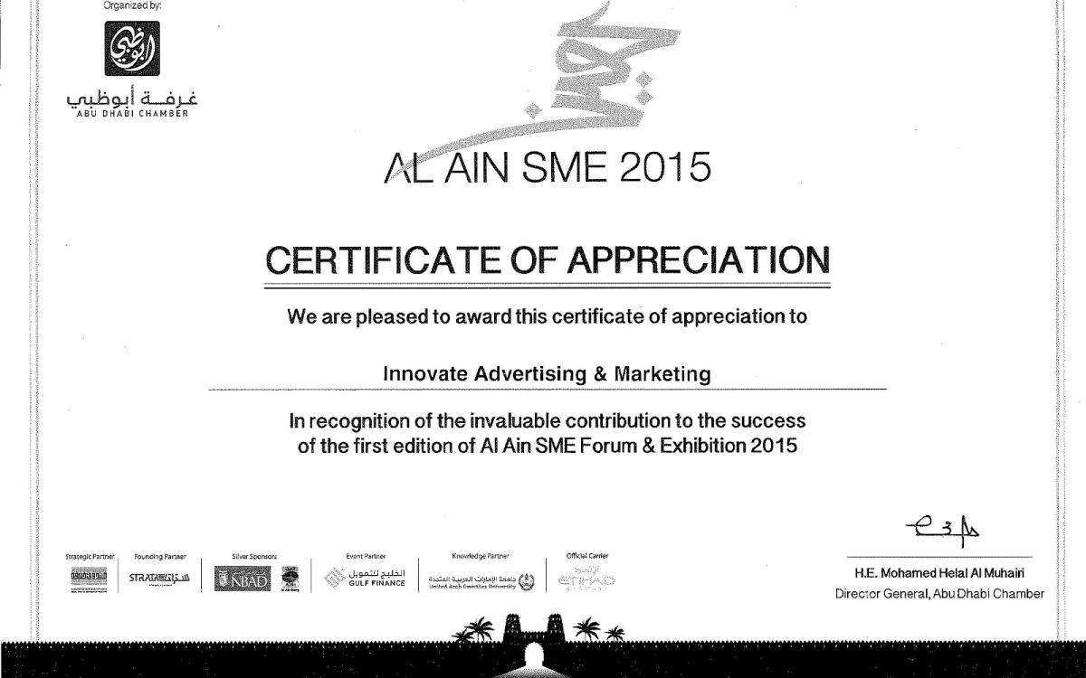 Al Ain SME Exhibition Certificates