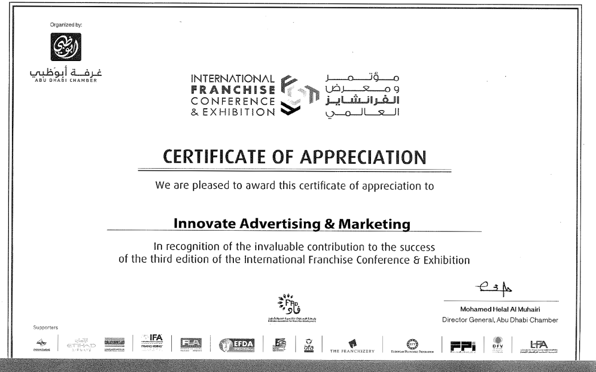 International Franchise Conference Exhibition Certificate