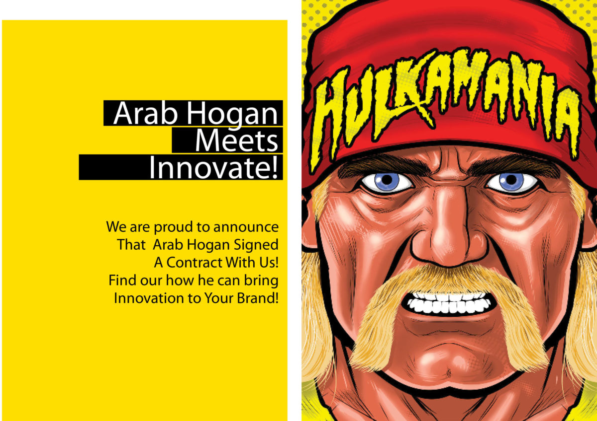 Arab-Hogan-1200x848.jpg